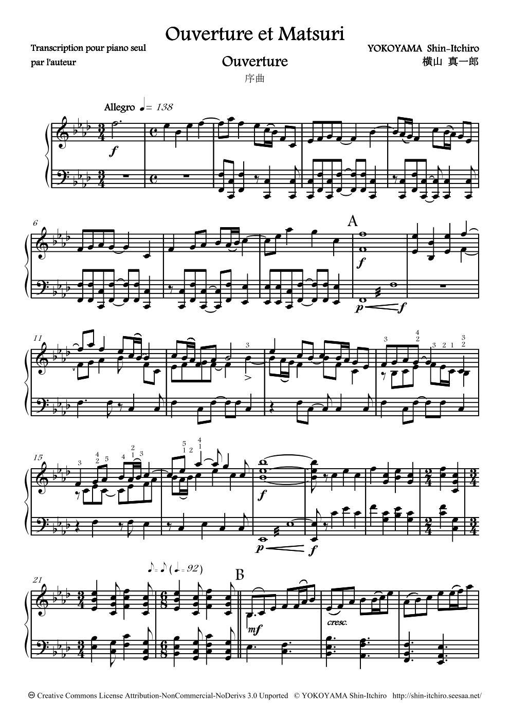 楽譜 太朗 さくら 森山 直