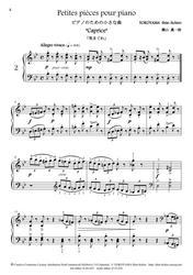 「小さな曲」第2番 「気まぐれ」JPEG
