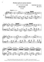「小さな曲」第3番「さんぽ」JPEG