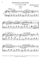 「小さな曲」第4番「ワルツ」JPEG