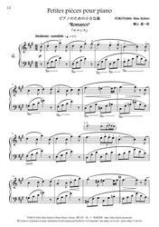 「小さな曲」第6番「ロマンス」JPEG